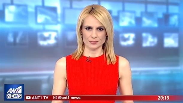 ANT1 NEWS 11-03-2019 ΣΤΙΣ 19:30