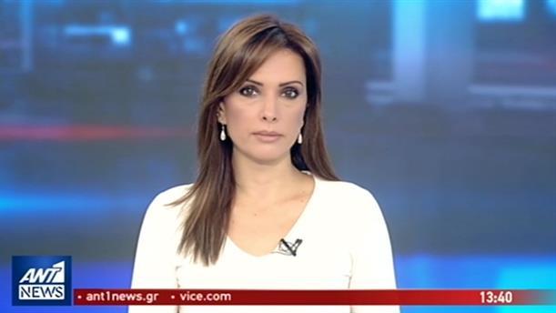 ANT1 NEWS 22-11-2018 ΣΤΙΣ 13:00