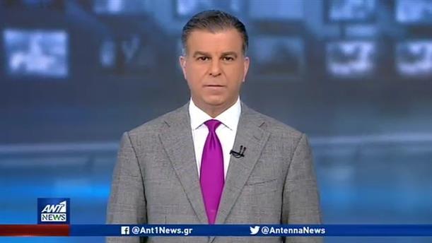 ANT1 NEWS 29-12-2019 ΣΤΙΣ 13:00