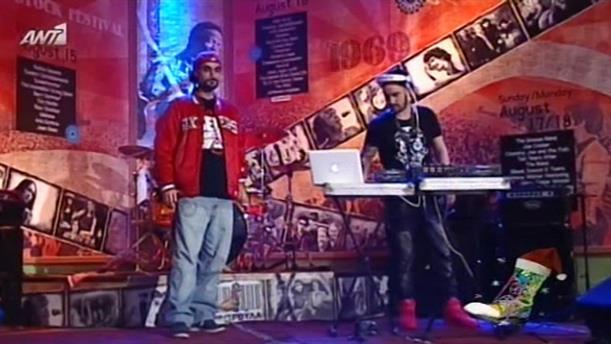 Ράδιο Αρβύλα – Ταραξίας - DJ Balou Hip Hope - 18/12/2012
