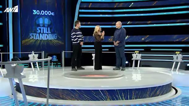 STILL STANDING – ΕΠΕΙΣΟΔΙΟ 81 – 3η Σεζόν