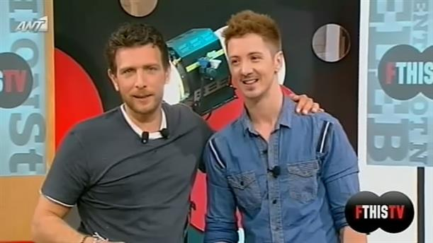 FTHIS TV 07/05/2013