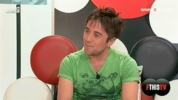 FTHIS TV 31/07/2013