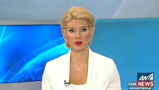 ANT1 News 23-10-2014 στις 13:00