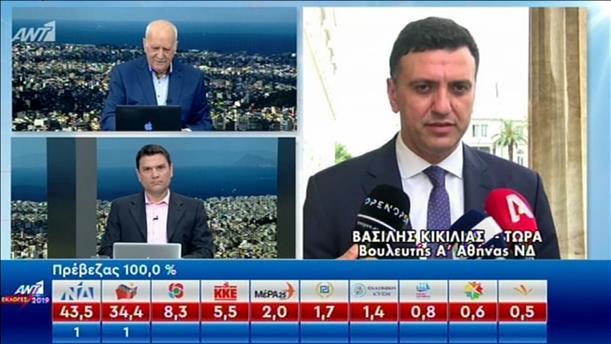 """Ο Βασίλης Κικίλιας στην εκπομπή """"Καλημέρα Ελλάδα"""""""