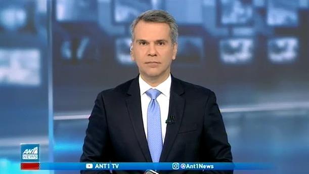 ANT1 NEWS 13-12-2020 ΣΤΙΣ 13:00