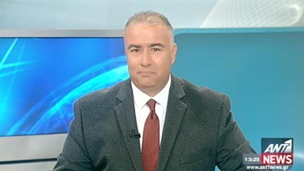 ANT1 News 26-02-2016 στις 13:00