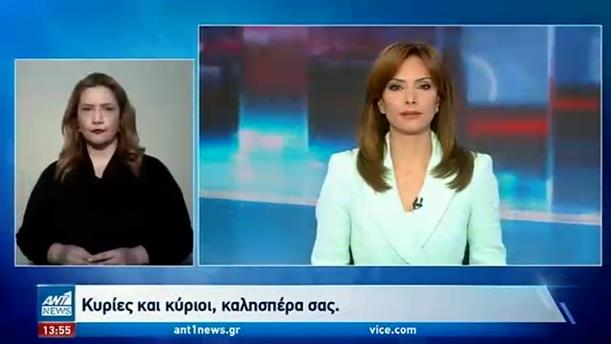 ANT1 NEWS 21-04-2021 ΣΤΗ ΝΟΗΜΑΤΙΚΗ