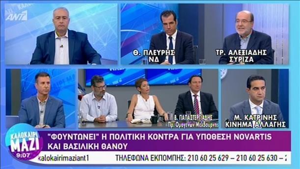"""Πολιτική συζήτηση στην εκπομπή """"Καλοκαίρι Μαζί"""""""
