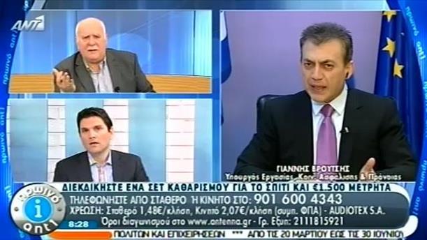 Πρωινό ΑΝΤ1 – Ενημέρωση - 30/01/2014