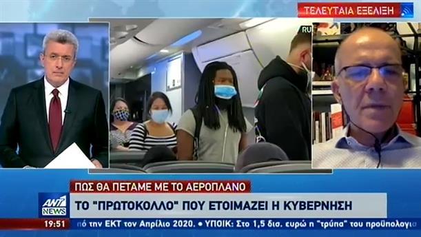 """Το """"πρωτόκολλο"""" για τις πτήσεις που ετοιμάζει η Κυβέρνηση"""