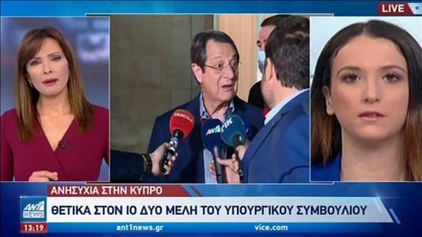 Ο κορονοϊός «χτύπησε» το Υπουργικό Συμβούλιο της Κύπρου
