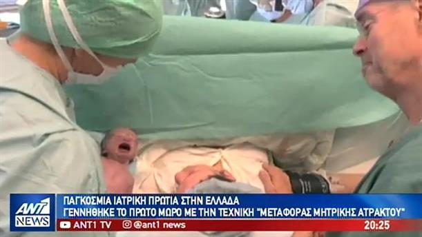 Νέα δεδομένα στην υποβοηθούμενη αναπαραγωγή μέσω της «μεταφοράς της μητρικής ατράκτου»