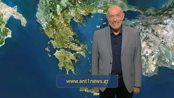 Ο ΚΑΙΡΟΣ ΓΙΑ ΤΟΥΣ ΑΓΡΟΤΕΣ – 06/12/2019