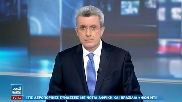 ANT1 NEWS 02-02-2021 ΣΤΙΣ 18:50