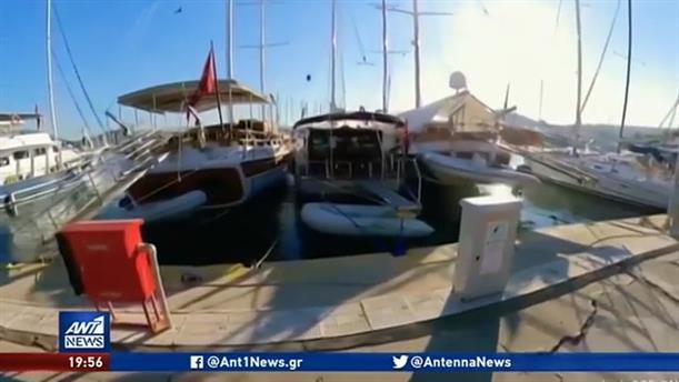 Δουλέμποροι κλέβουν τουρκικά γιότ για να μεταφέρουν παράτυπους μετανάστες στην Ελλάδα