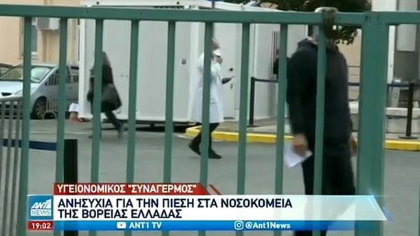 Βόρεια Ελλάδα: Επιστρέφει ο «εφιάλτης» του Νοεμβρίου