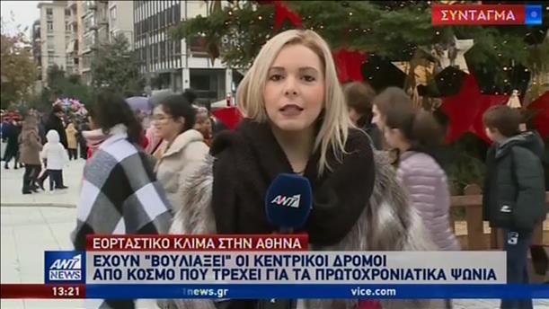 «Βουλιάζει» η Αθήνα από κόσμο