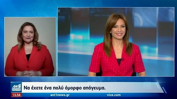 ANT1 NEWS 20-04-2021 ΣΤΗ ΝΟΗΜΑΤΙΚΗ