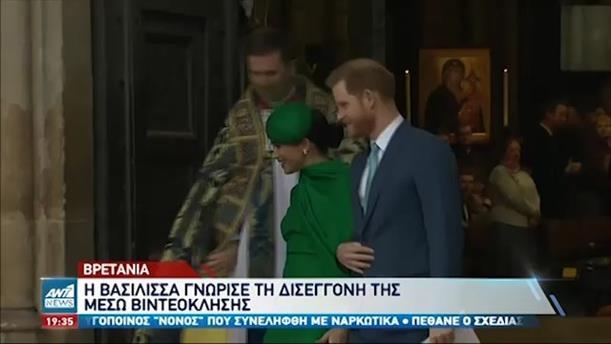 """""""Πόλεμος"""" του Πρίγκιπα Χάρι με το BBC"""