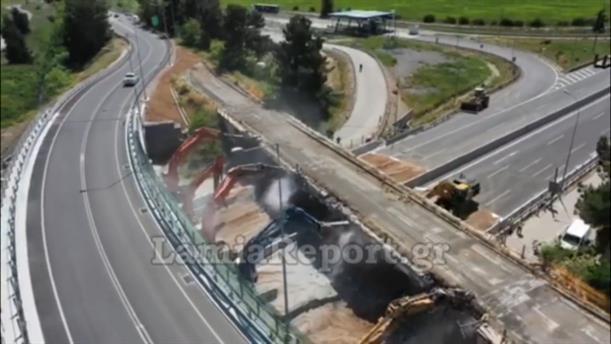 Εντυπωσιακό γκρέμισμα γέφυρας στη Θήβα