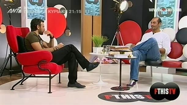 FTHIS TV 27/09/2013