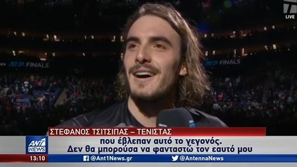 ATP Finals: ο Τσιτσιπάς κόντρα στον Τιμ για τον τίτλο