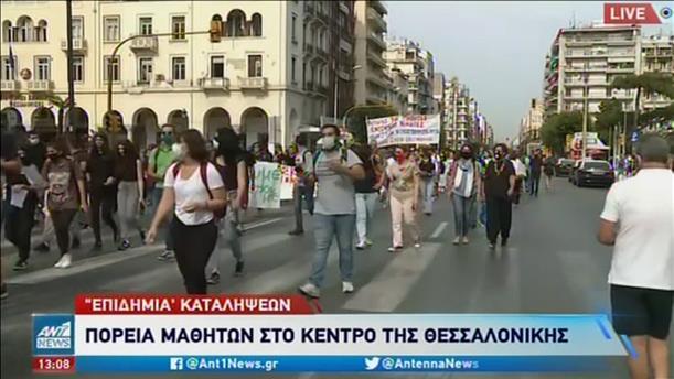 Μαθητική πορεία στην Θεσσαλονίκη