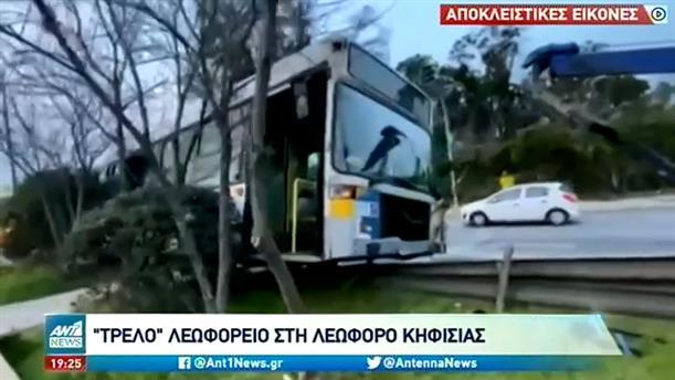 """Τρόμος από """"τρελό"""" λεωφορείο στην Κηφισίας"""