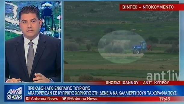 Κύπρος: επεισόδιο στη νεκρή ζώνη με Τούρκους στρατιώτες