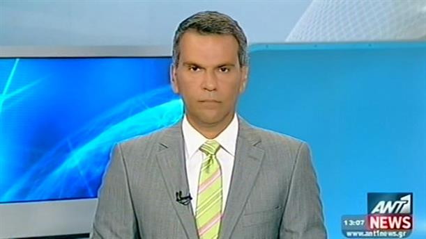 ANT1 News 12-08-2014 στις 13:00