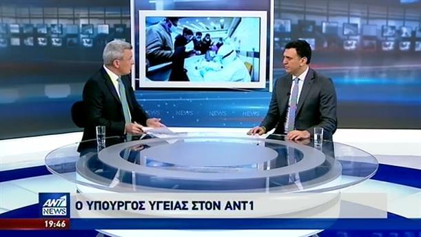 Κικίλιας στον ΑΝΤ1: Υπάρχει σχέδιο δράσης στην Ελλάδα για τον κοροναϊό