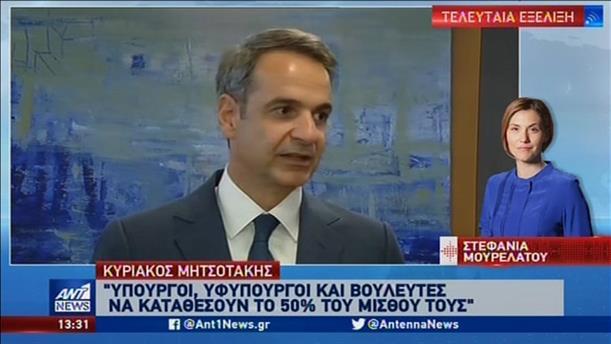 Ο Μητσοτάκης ζητά «γαλάζια» οικονομική ενίσχυση του ΕΣΥ