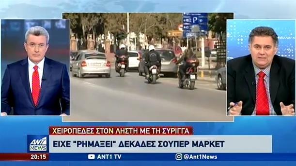 Φωτιά σε νταλίκα στην εθνική οδό Αθηνών-Λαμίας