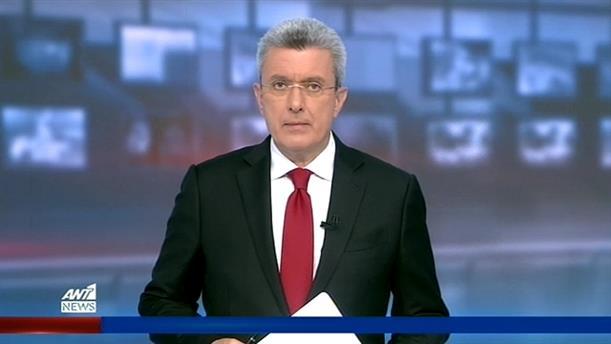 ANT1 NEWS 26-05-2020 ΣΤΙΣ 19:30