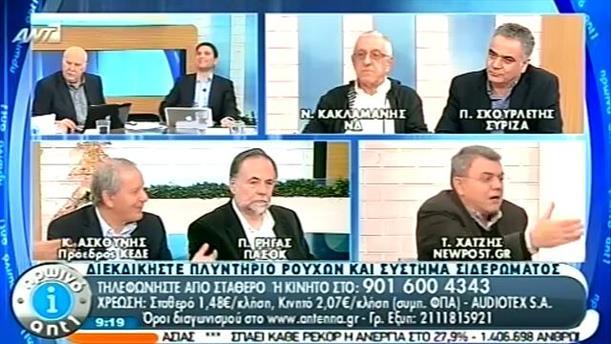 Πρωινό ΑΝΤ1 – Ενημέρωση - 13/12/2013