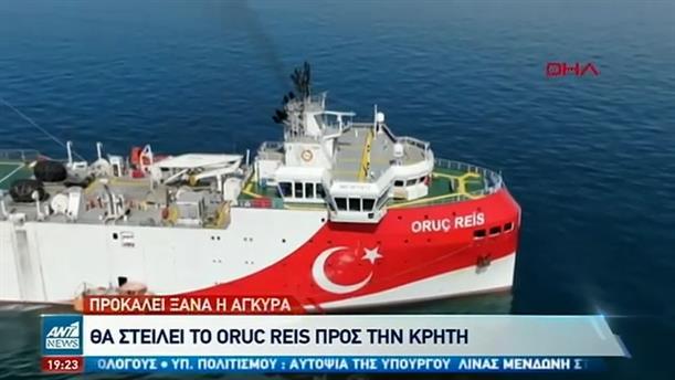 Σε Τουρκία και Ελλάδα ο ΓΓ του ΝΑΤΟ