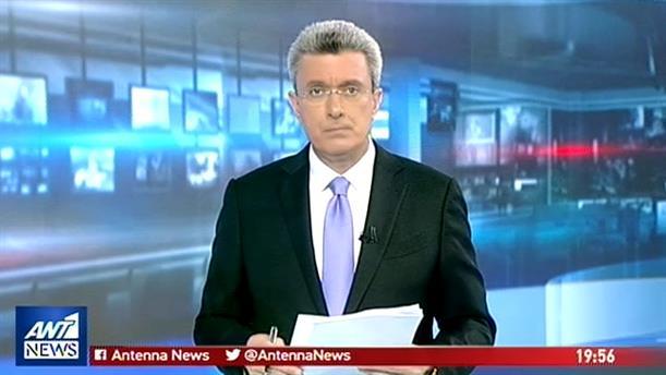 ANT1 NEWS 15-04-2019 ΣΤΙΣ 19:30
