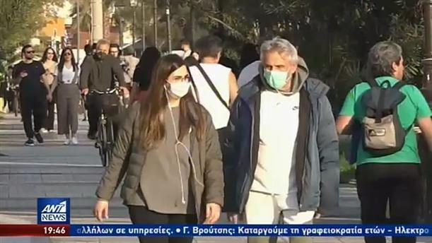 Κορονοϊός: Ακόμη δύο νεκροί και 17 κρούσματα στην Ελλάδα