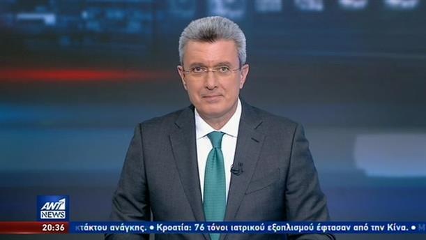 ANT1 NEWS 28-04-2020 ΣΤΙΣ 19:30