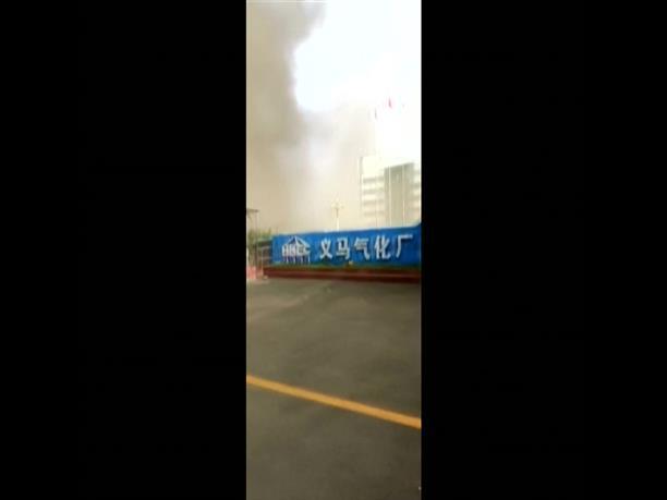 Αιματηρή έκρηξη σε εργοστάσιο στην Κίνα