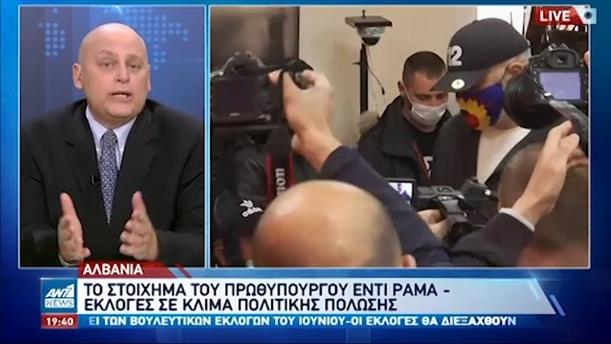 Αλβανία: Στην κάλπη σε κλίμα πόλωσης