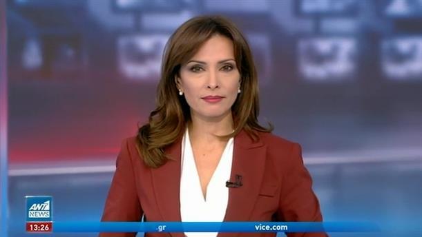 ANT1 NEWS 30-11-2020 ΣΤΙΣ 13:00