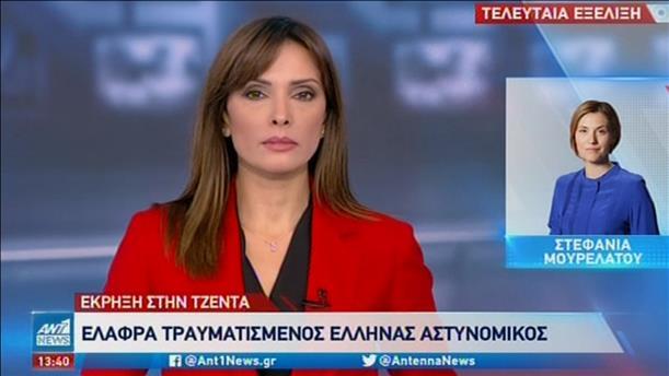 Έλληνας τραυματίας από έκρηξη στην Τζέντα