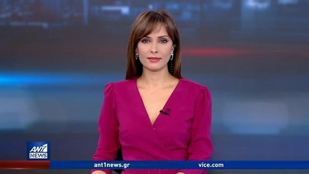 ANT1 NEWS 24-01-2020 ΣΤΙΣ 13:00