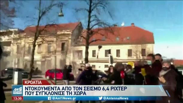 Ντοκουμέντα από τον φονικό σεισμό στην Κροατία