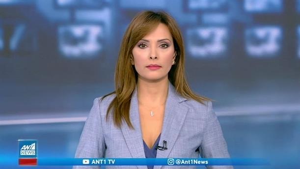 ANT1 NEWS 28-09-2020 ΣΤΙΣ 13:00