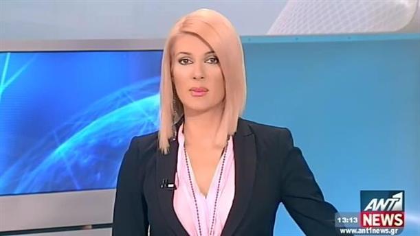 ANT1 News 18-05-2015 στις 13:00