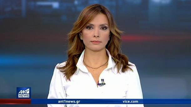 ANT1 NEWS 17-10-2019 ΣΤΙΣ 13:00