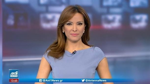 ANT1 NEWS 09-04-2021 ΣΤΙΣ 13:00